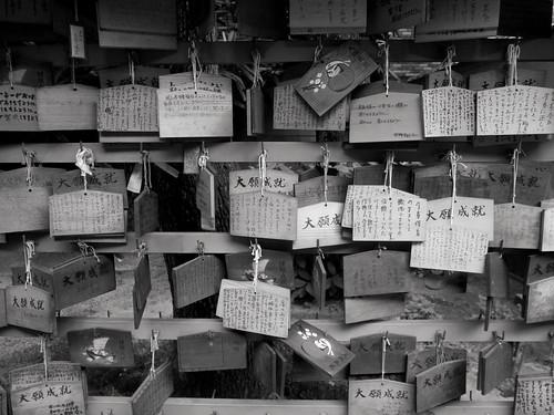 20130915_301_走水神社_神戸元町