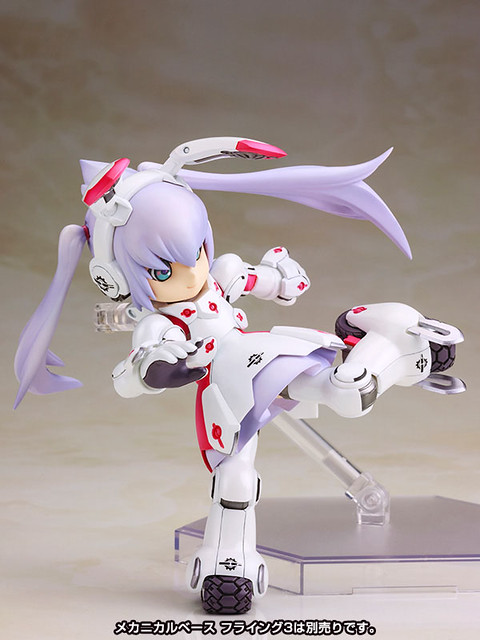 壽屋 一撃殺虫 「DG-001LN ウサギア」模型