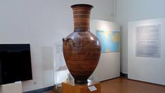 Dipylon Amphora, c. 755-750 B.C.E.