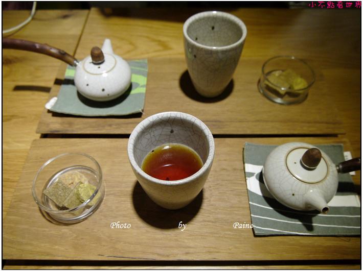 台北七三茶堂 (9).JPG