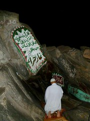 hajjPackages : Cave of Hira (Mzahidtravel) Tags: hajjpackages caveofhira prophetmuhammad mecca