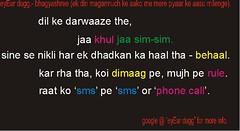 12 (eyear dugg (memories).) Tags: india me ir am sad quote song indian ke latest hiphop forever ek hip hop rap ever mere din hindi pyaar aasu dugg bhagyashree eyear milenge eyeardugg aakho magamuch