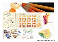 2013_10_05_01_s (blue_belta) Tags: orange moleskine halloween pumpkin sketch october calendar grape coloredpencil オレンジ 色鉛筆 10月 かぼちゃ ハロウィン スケッチ モレスキン パンプキン