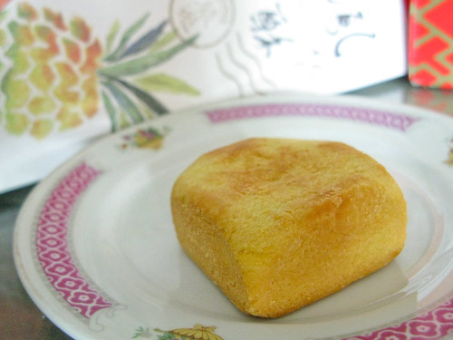 pineapple cake taiwan traditional taiwanese cakes recipes at 217