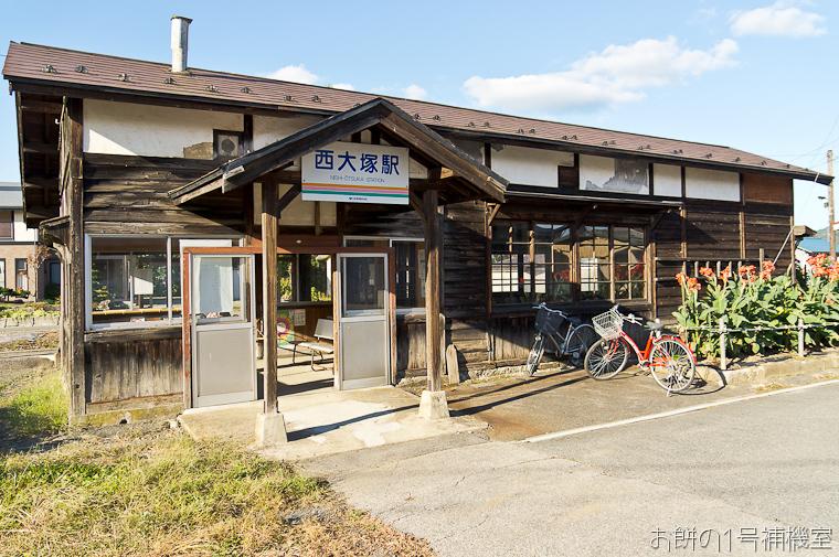 20131018日本行第二天-820