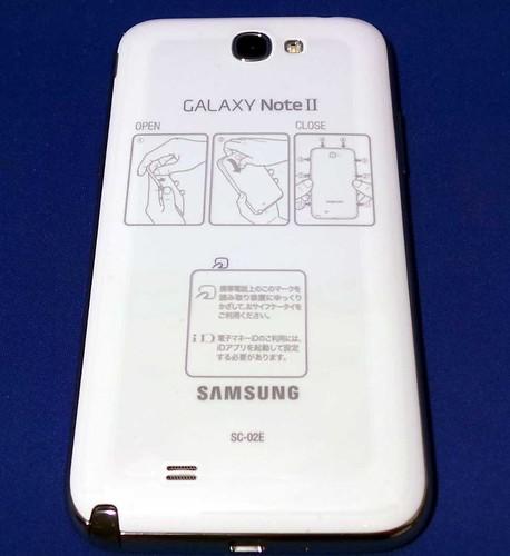 galaxy note ii 3