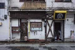 (sandman_kk) Tags: road street door window sign japan wall bar faded fukuoka 2013 streetroadwalldoorwindowfadedsignbarfukuokajapan2013