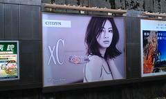 北川景子 画像72