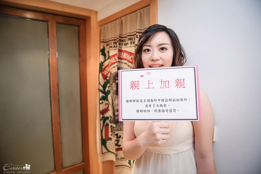 宇能&郁茹 婚禮紀錄_133
