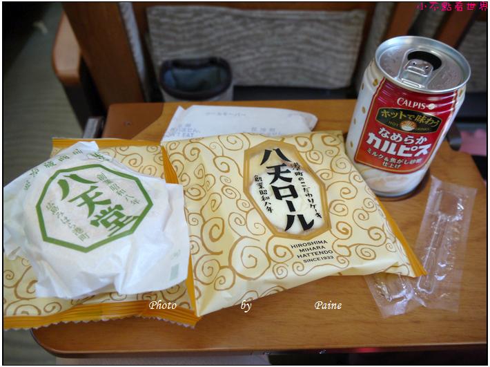 關空-新大阪-鳥取.八天堂 (2).JPG