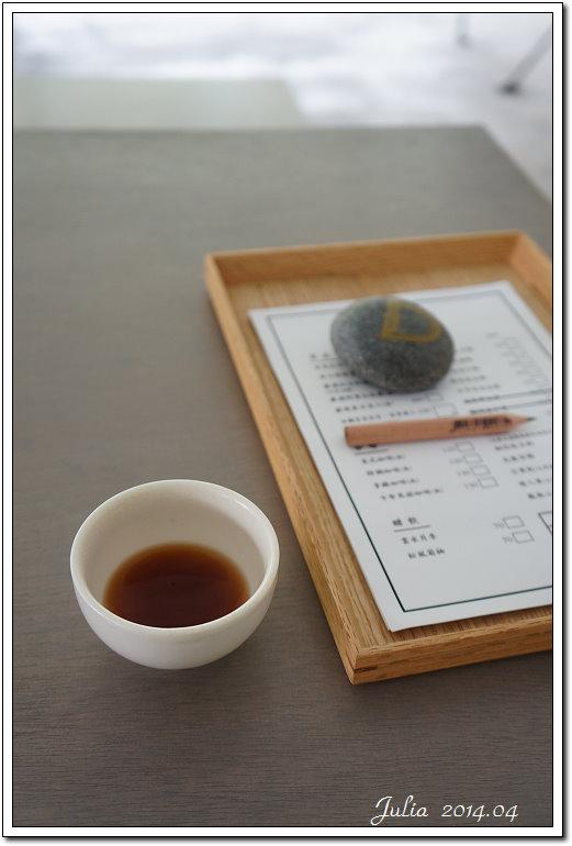 大溪茶廠 (88)