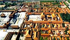 葛剑雄:北京是天然的首都