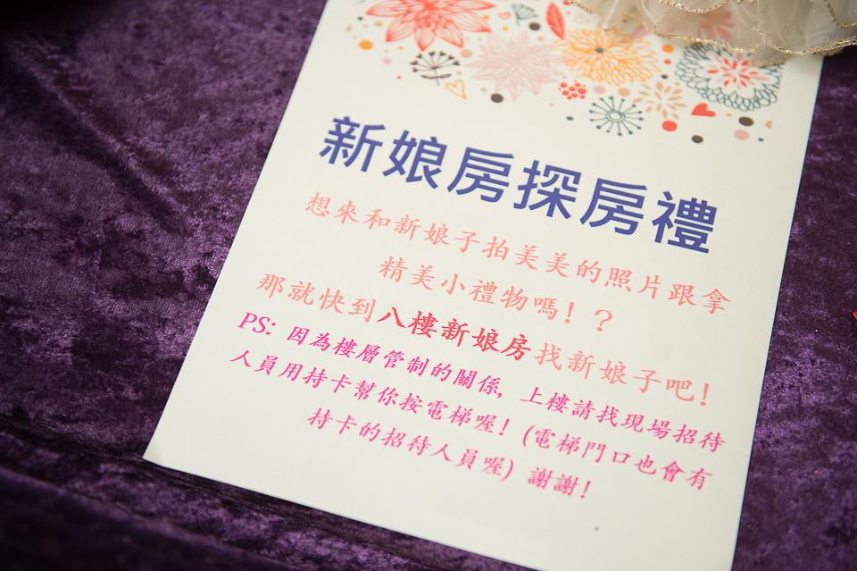 19157876370 1052b1741e o [台南婚攝]G&W/桂田酒店
