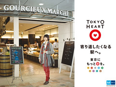 TOKYO-HEART_JAN_1600x1200