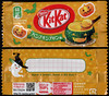 "Japan - Nestle - Kit Kat - KitKat - Pumpkin Pudding - Halloween minis package - green ghost - 2013 • <a style=""font-size:0.8em;"" href=""http://www.flickr.com/photos/34428338@N00/10600103823/"" target=""_blank"">View on Flickr</a>"