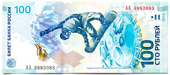 banknote, olympic games, 100 rubles, russian, money, Sochi, 2014, games, winter,  , 100 , , , ,  , , (WWW.FOTOMOMENTS.RU) Tags: winter money games russian olympicgames sochi banknote 2014    100rubles  100