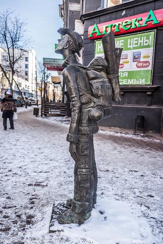 Иркутск-24