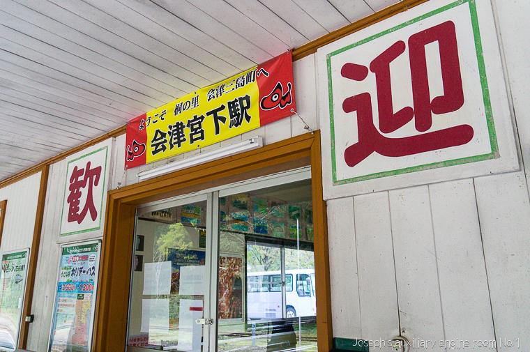 20131019日本行第三天-411
