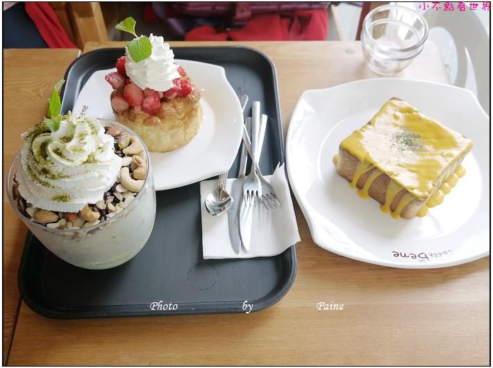 高雄Caffe Bene (20).JPG