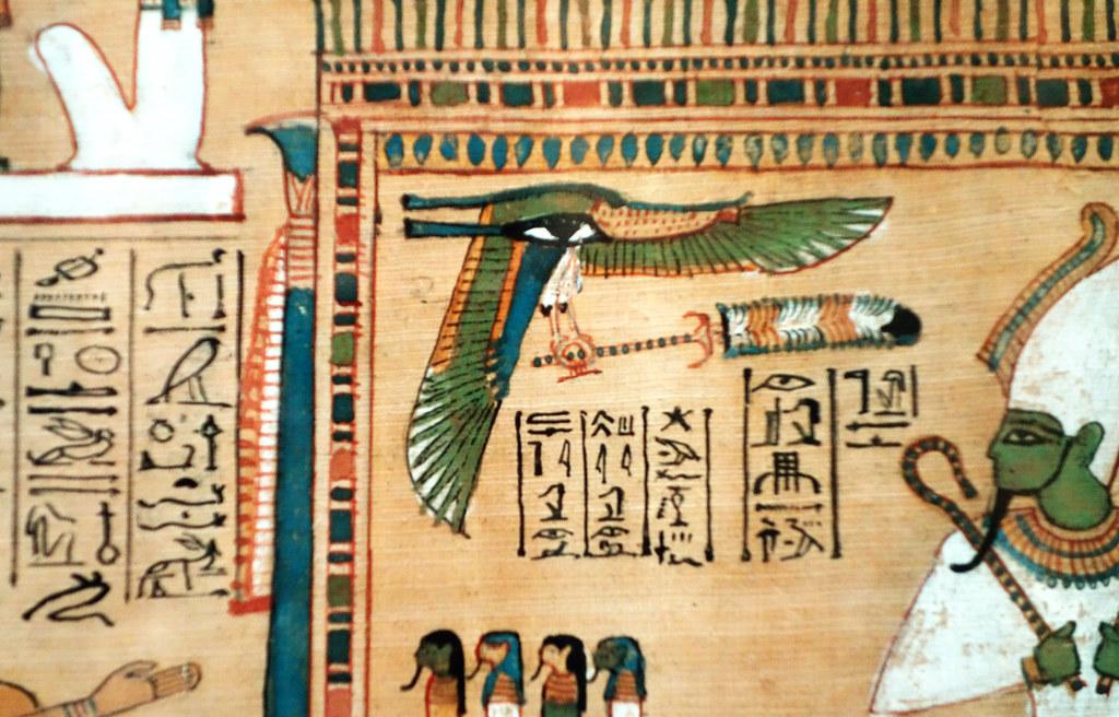horus egyptian book of the dead