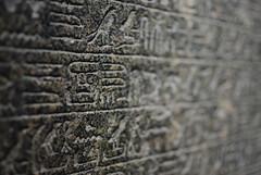 IMGP2888a DA35ltd (Jonathan_in_Madrid) Tags: london pentax egypt britishmuseum 2013 k200d da35mmf28limited