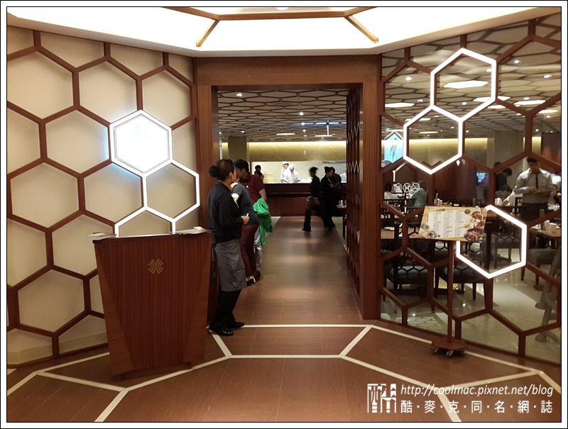 漢來港式飲茶翠園小館