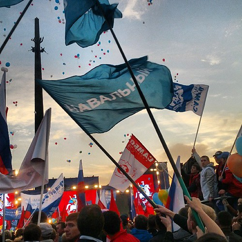 Флаги Навального подняли на инаугурации Собянина