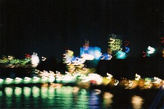 South Bank 02 (AJMiguel) Tags: uk england london night analog lights time south bank analogphotography analogfilm