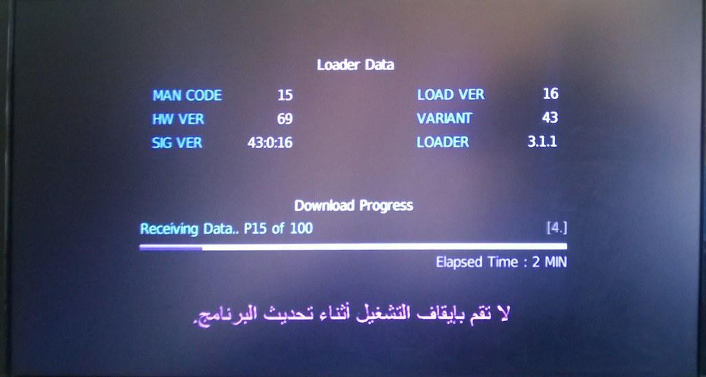 تحديث رسيفر humax free بالصور 13714931173_ffa584a721_b.jpg