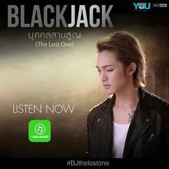 ฟังกันหรือยัง ?? บุคคลสาบสูญ เพลงใหม่จาก BLACKJACK ฟังได้แล้ววันนี้ที่ LINE MUSIC และติดตามเบื้องหลัง MV นี้ได้ทางช่อง #YOUCHANNEL เร็วๆนี้นะจ๊ะ #jackmyloves #jackiblackjack #imback #ช่องเพลงไทยสากลของคนทั้งชาติ