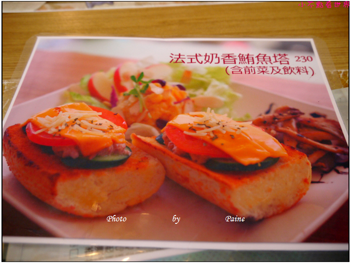 中壢中原ya bistro (6).JPG