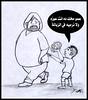 baloza-003a (Ehab Anwer) Tags: سي تصوير الوان فن رسم تمرد سياسة رصاص كريكاتير فنون متعة أخوان مرسي إيهاب أنور سخرإيهاب الوات