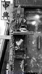Forgotten tools (Keith Mulcahy) Tags: people blackandwhite hongkong streetphotography tools workshop kowloon derelict oldbuilding urbanrenewal kwuntong canon50mmf12 canon5dmk3 november2013 keithmulcahy blackcygnusphotography ppa7a0 ppd56c