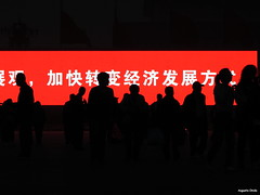 Ideologies. (Augusta Onida) Tags: red black silhouette canon