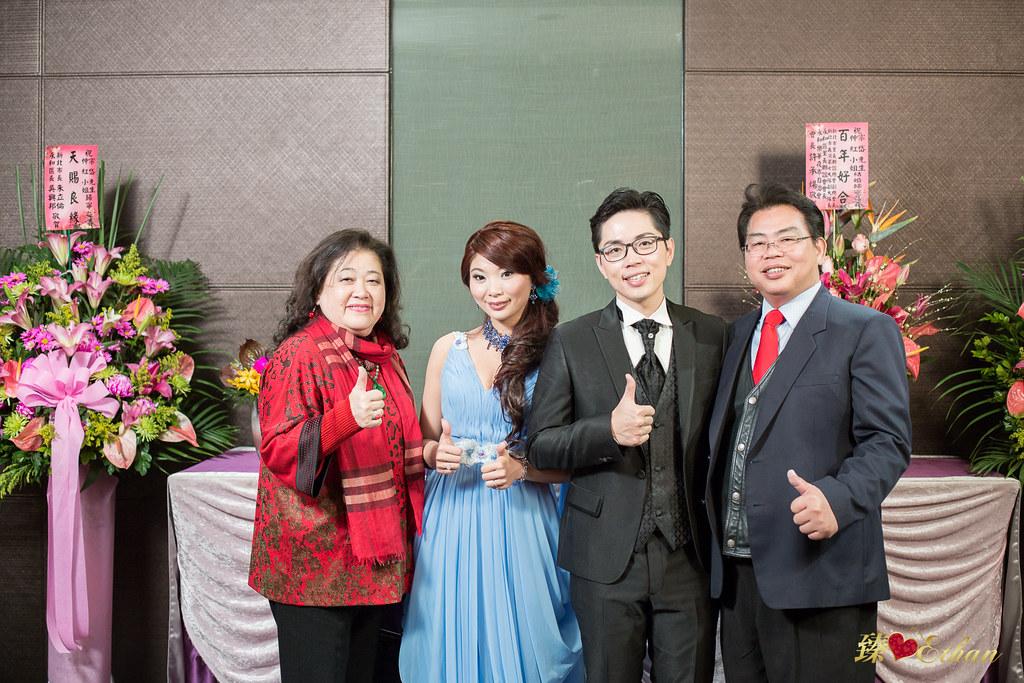 婚禮攝影,婚攝,台北水源會館海芋廳,台北婚攝,優質婚攝推薦,IMG-0127