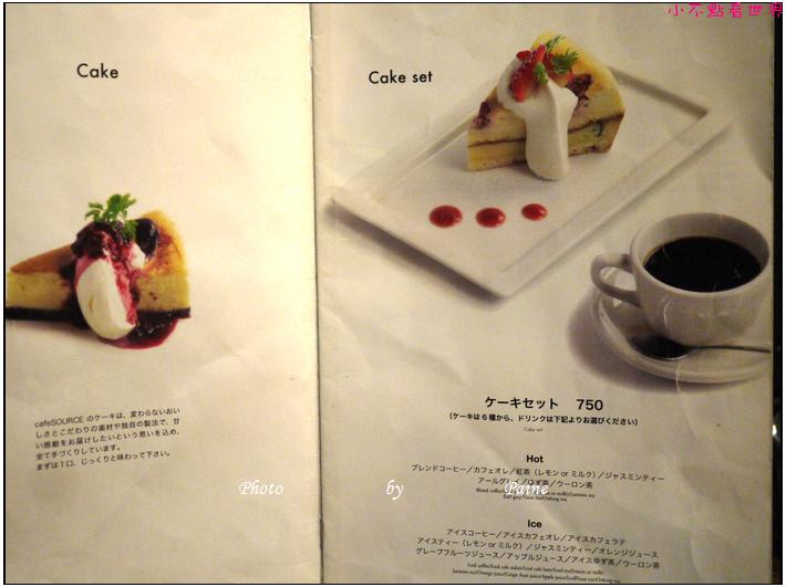 鳥取カフェソースCafe Source (15).JPG