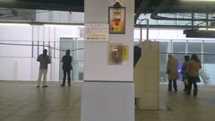 IMAG1593 (mikaos/米高) Tags: 日本東京 htconex