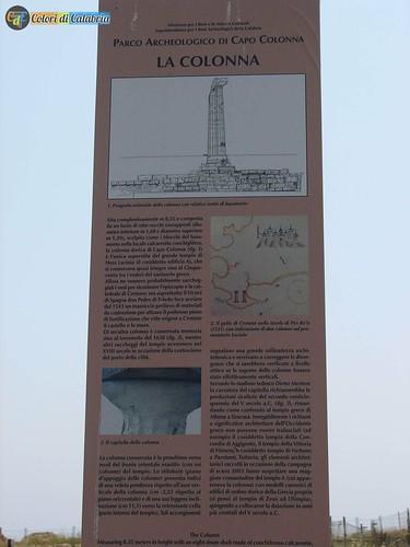 KR-Isola Capo Rizzuto-parco Archeologico Capo Colonna 21_L