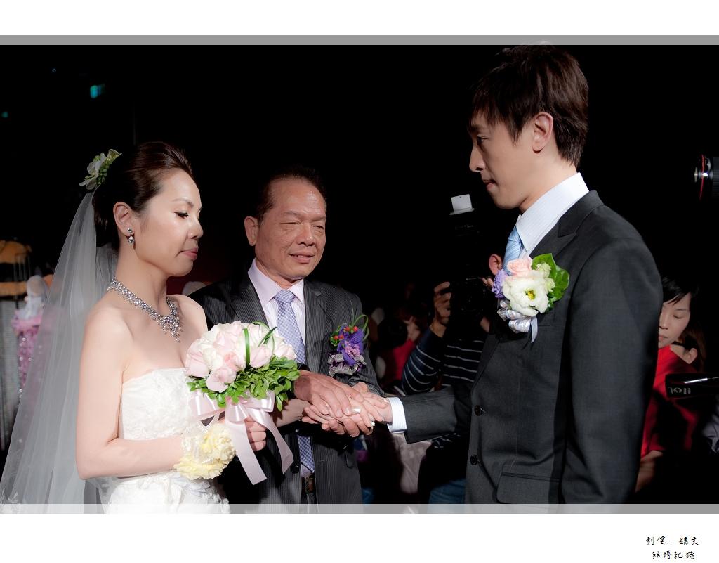 利偉&鏸文_083