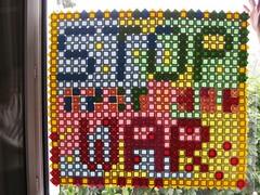 """patchwork """"STOP WAR"""" (plidenantes) Tags: origami patchwork stopwar"""