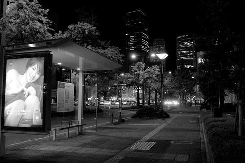Sakura-Dori, Nagono 1, Nagoya