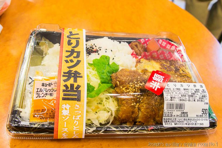 20131019日本行第三天-103