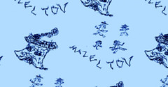 #flickr12days IT'S A BOY! (winterblossom58) Tags: boy wallpaper baby joy celebration fabric jew jewish circumcision brit mazel giftwrap newbaby babysroom circumcised hasidim chasidim mazeltov jewishart walldecal flickr12days