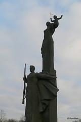 Монумент воинской и трудовой Славы, Пенза