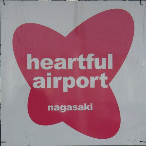#4477 heartful airport