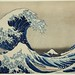 "Hokusai great wave (AIC 1925.3245) • <a style=""font-size:0.8em;"" href=""http://www.flickr.com/photos/35150094@N04/12761049015/"" target=""_blank"">View on Flickr</a>"