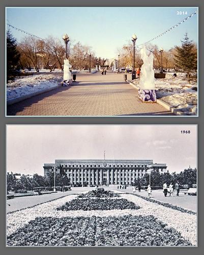 Иркутск, Сквер Кирова