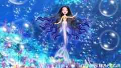 We Are One Week 4 The Secret Mermaid (JadeBratz18) Tags: bratz bratzareback itsgoodtobeabratz bratzwhatsup mermaid fantasy under sea ariel passion4fashion passion fashion creative jadebratz18 itsgoodtobearealbratz