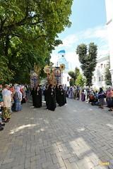 187. The Commemoration of the Svyatogorsk icon of the Mother of God / Празднование Святогорской иконы Божией Матери