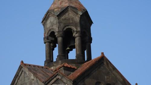 Armenian Heritage and Social Memory Program
